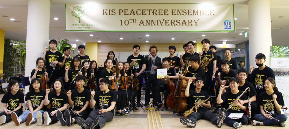 KIS Peace Tree Ensemble